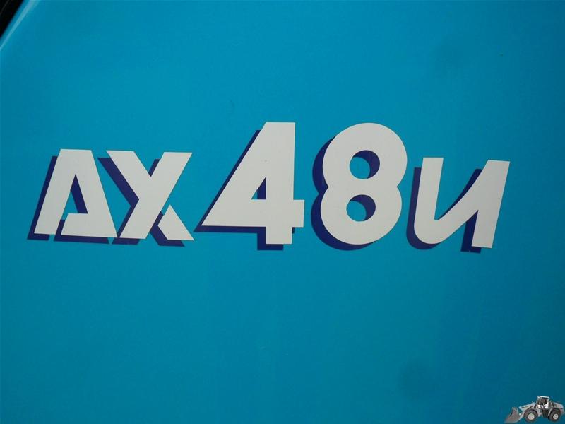 Airman AX 48 U